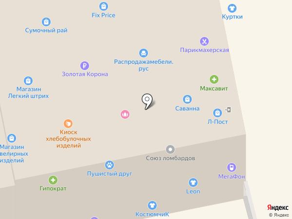 Саванна на карте Богородска