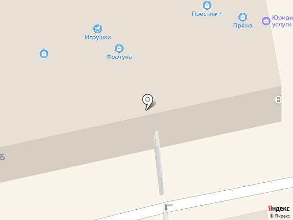 Ломбард Южный Экспресс на карте Богородска