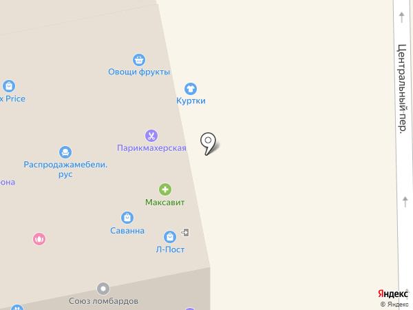 FIX price на карте Богородска