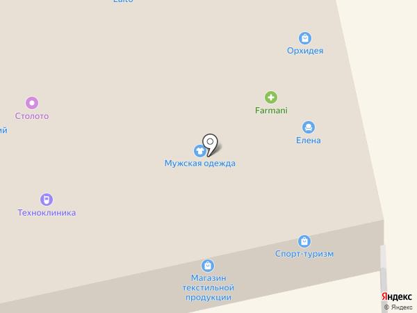 СОФИЯ на карте Богородска