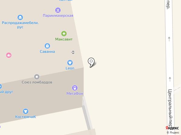МегаФон ритейл на карте Богородска