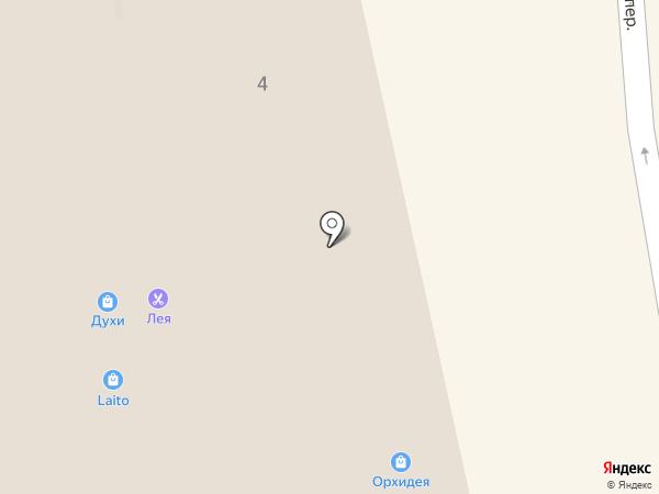 Refan на карте Богородска