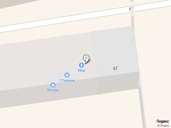 Магазин садово-огородных принадлежностей на карте Богородска
