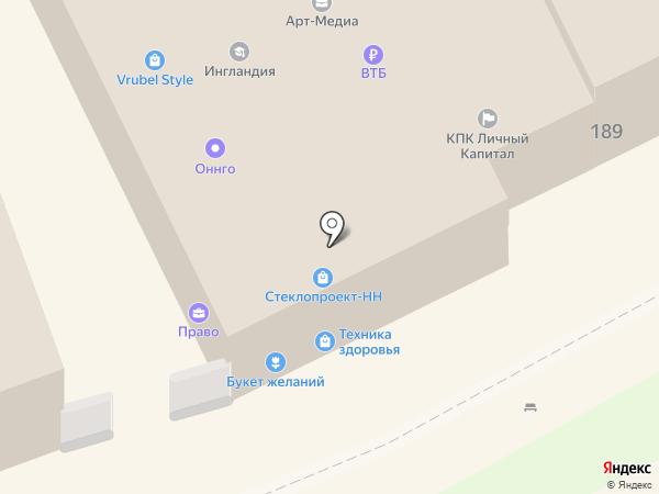 Арт-Медиа на карте Богородска