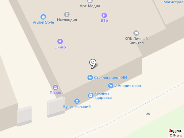 ВикториЯ на карте Богородска