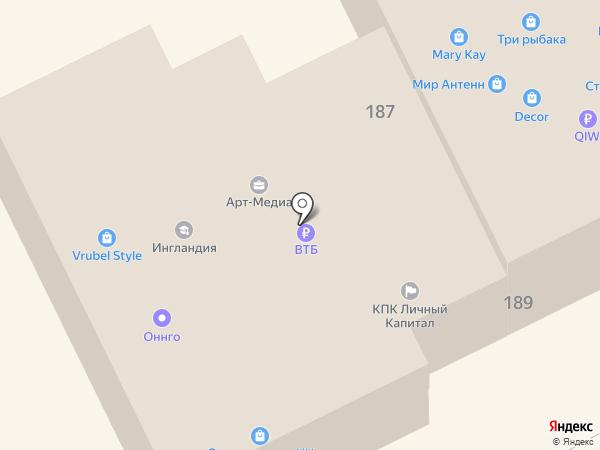 Mary Kay на карте Богородска