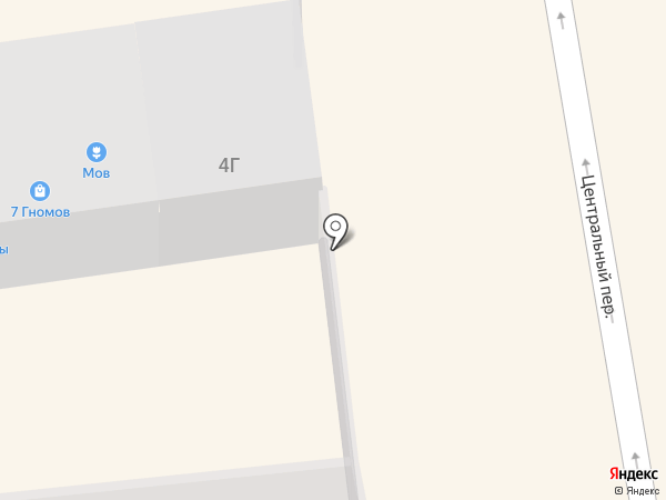 Богородская центральная районная аптека №2 на карте Богородска