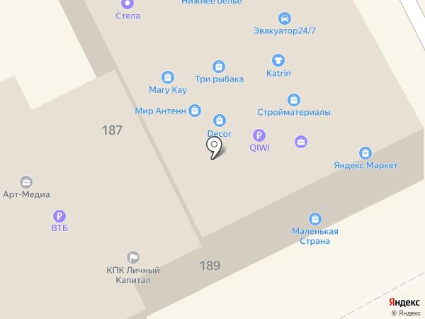 Магазин джинсовой одежды на карте Богородска