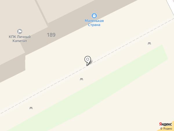 Пирожница на карте Богородска