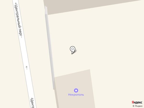Магазин трикотажных изделий на карте Богородска