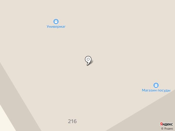 Автомагия на карте Богородска
