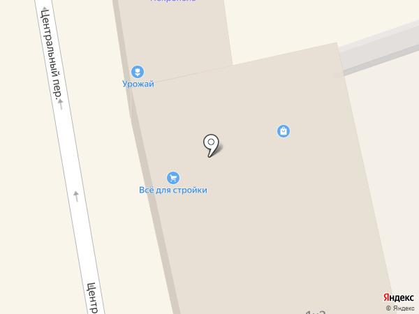 Одежда для окон на карте Богородска