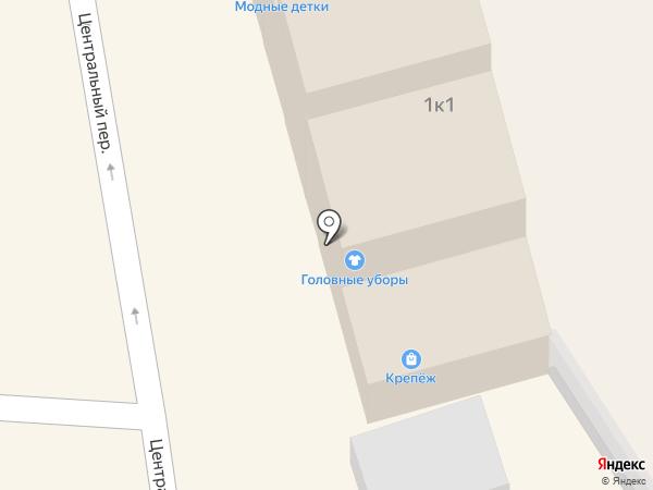 Магазин головных уборов на карте Богородска