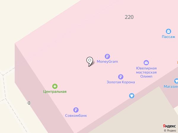 Банкомат, Совкомбанк на карте Богородска