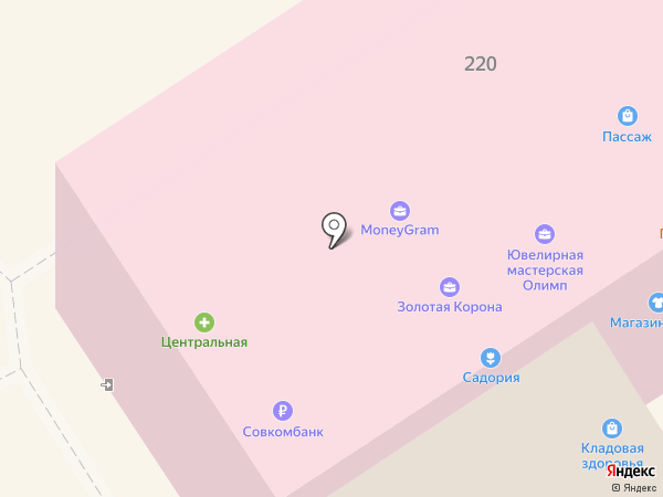 kari на карте Богородска