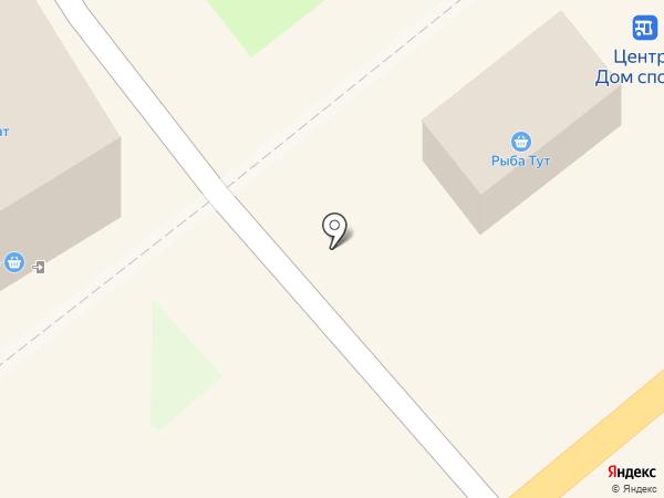 Магазин дисков на карте Богородска
