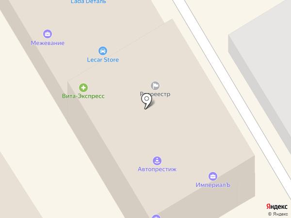 Автопрестиж на карте Богородска