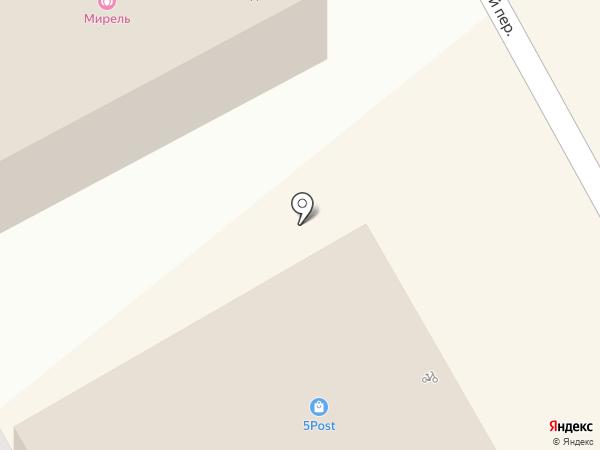 Секонд-хенд на карте Богородска
