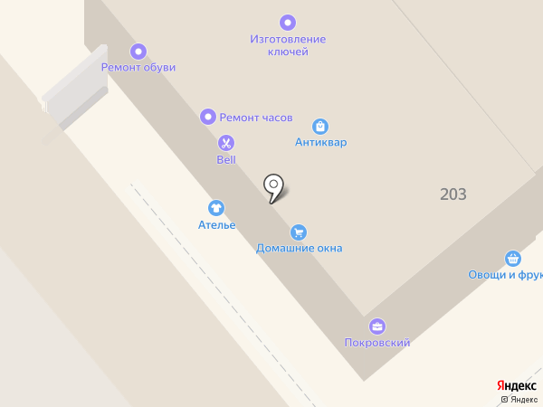 Магазин семян на карте Богородска