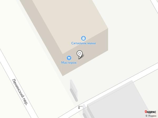 Магазин дверей на карте Богородска