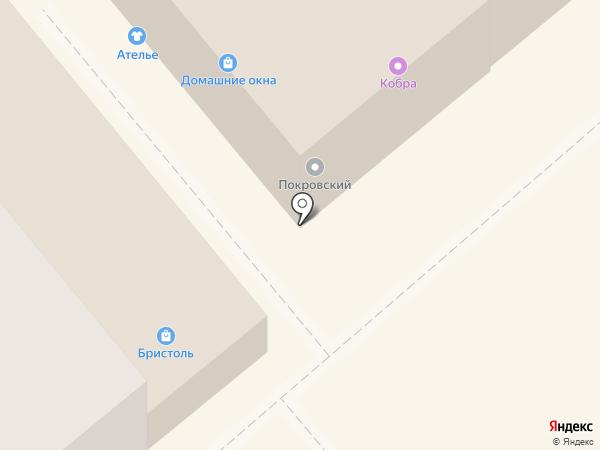 Бристоль на карте Богородска
