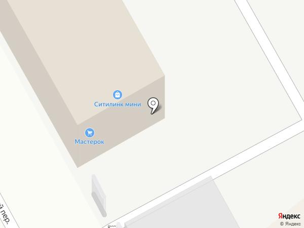 Ситилинк на карте Богородска