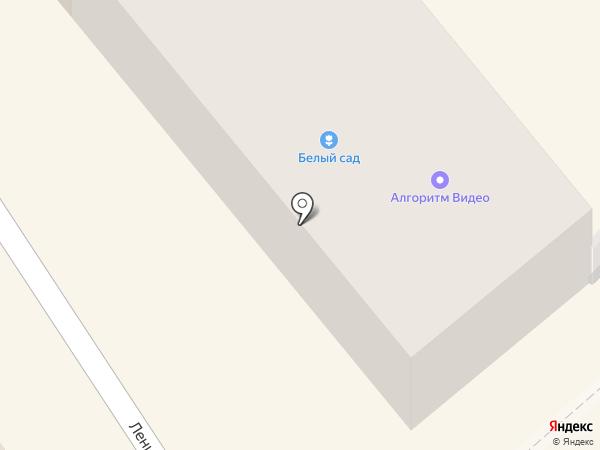 Магазин мяса на карте Богородска