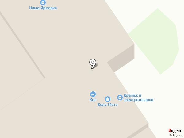 Магазин одежды на карте Богородска