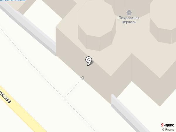 Церковь Покрова Пресвятой Богородицы на карте Богородска