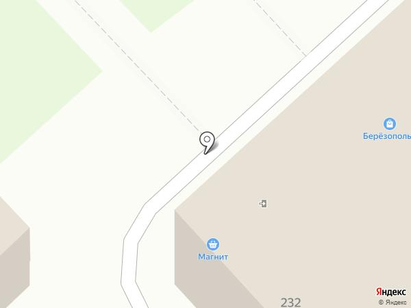 Магнит-Косметик на карте Богородска