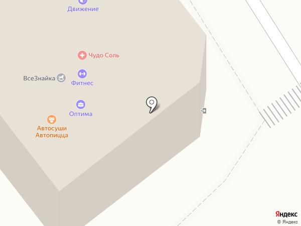 Чудо Соль на карте Богородска