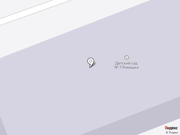 Детский сад №7 на карте Богородска