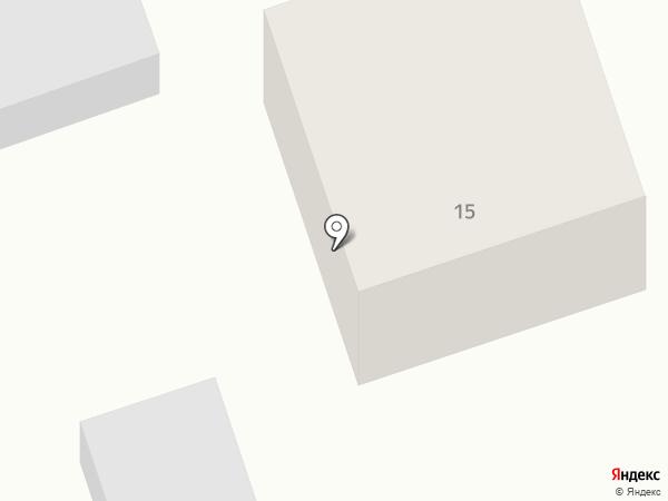 Интернет-магазин косметики на карте Богородска