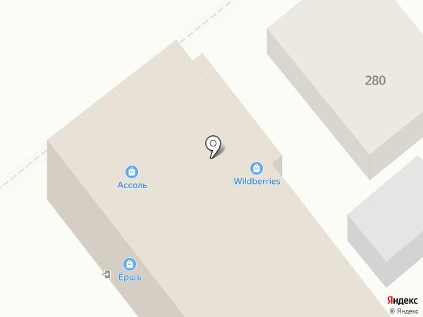 Ёршъ на карте Богородска
