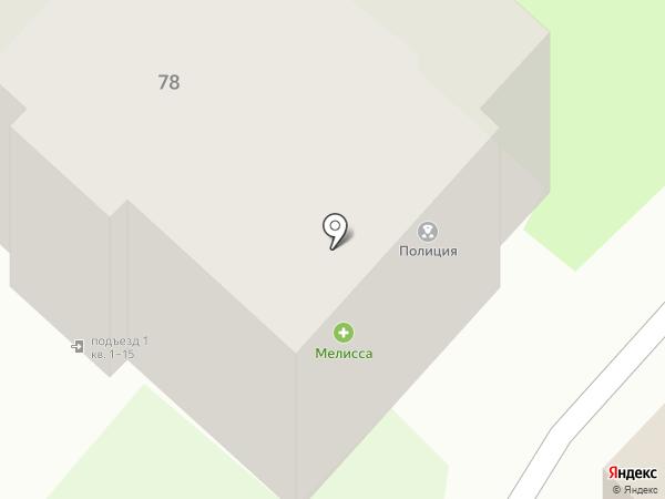 Мелисса на карте Богородска