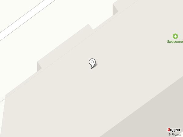 ЗдравСити на карте Гидроторфа