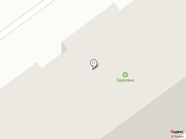Почтовое отделение №425 на карте Гидроторфа