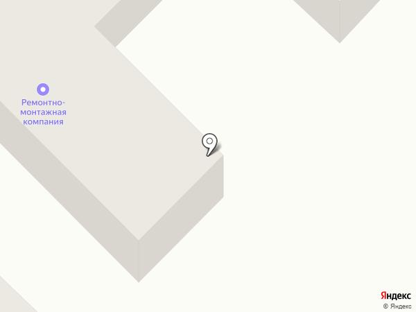 Ремонтно-монтажная компания на карте Богородска