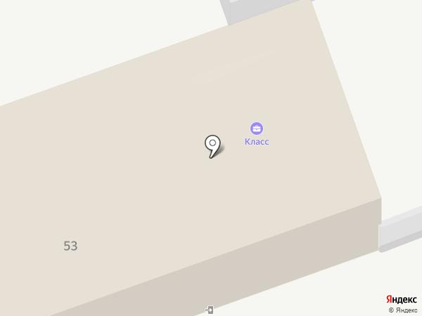 Карбохим-АСТАТ на карте Дзержинска