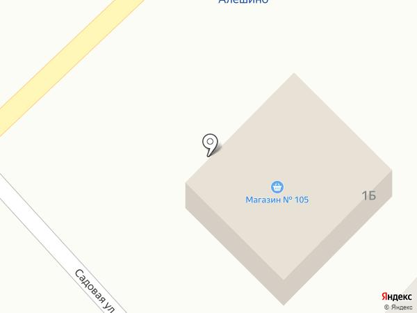 Продуктовый магазин на карте Первого Мая