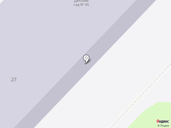 Детский сад №45 на карте Первого Мая