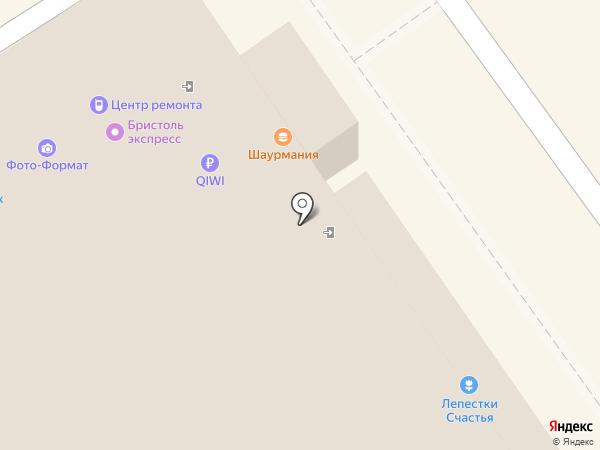 Шаурмания на карте Нижнего Новгорода
