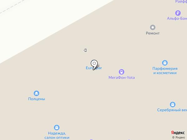 Магазин детской обуви на карте Нижнего Новгорода