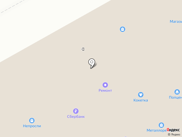 Кокетка на карте Нижнего Новгорода
