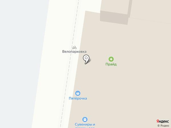 Магазин пряжи на карте Нижнего Новгорода