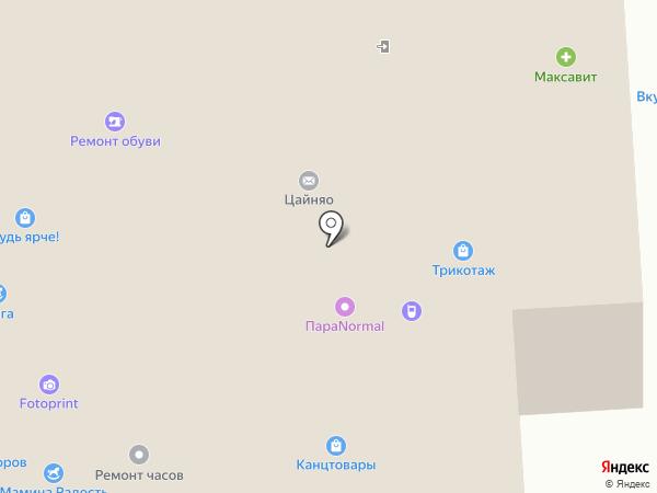 Магазин цветов и семян на карте Нижнего Новгорода