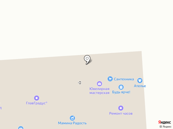 Ювелирная мастерская на карте Нижнего Новгорода