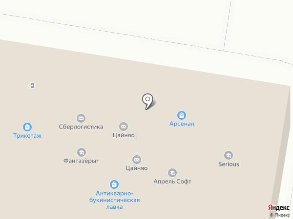 Магазин чая и кофе на карте Нижнего Новгорода