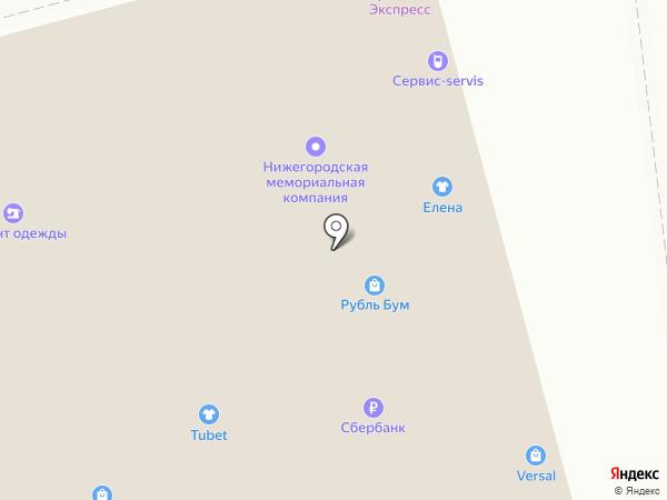 1000 мелочей на карте Нижнего Новгорода
