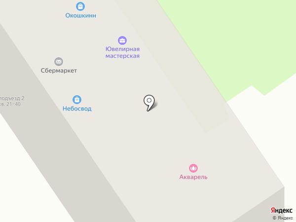 Магазин табачной продукции на карте Нижнего Новгорода